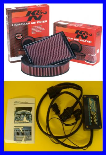 PSI Power Pack Range Rover 3.0 TD6 - UNIT + K/N FILTER